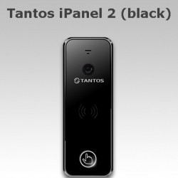 Tantos iPanel 2 (black) outdoor panel 110 degre