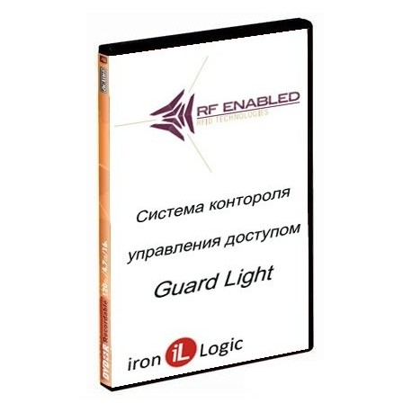 ПО Guard Light-10L